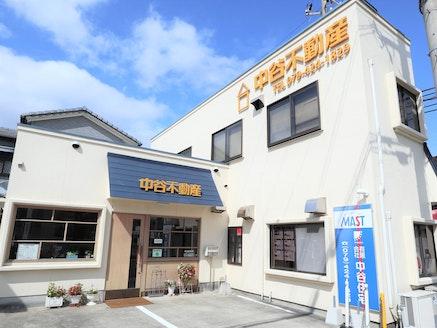 株式会社中谷不動産 兵庫県 加古川市 店舗外観