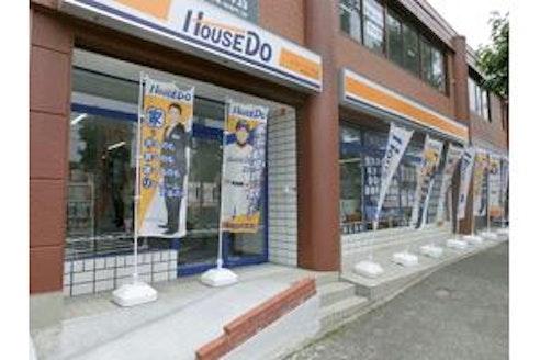 株式会社リプラス 兵庫県 神戸市須磨区 店舗外観