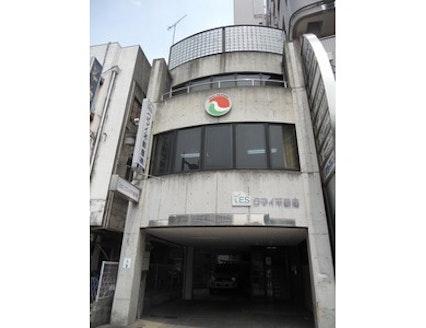 株式会社クマイ不動産 和歌山県 和歌山市 店舗外観