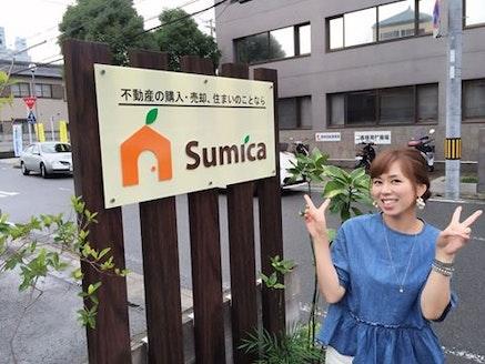 スミカ株式会社 和歌山県 和歌山市 弓戸 桃佳(お客様サポート)