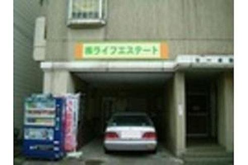 株式会社ライフエステート 鳥取県 鳥取市 店舗外観