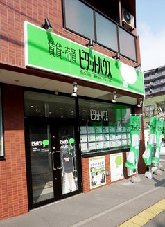 株式会社ココネット 北海道 札幌市西区 店舗外観