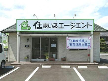 株式会社萬屋 岡山県 倉敷市 店舗外観(笹沖店)