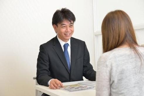 アイスタイル株式会社 広島県 広島市中区 藤井 浩