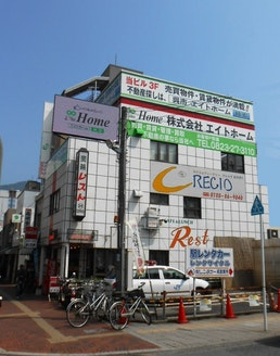 株式会社エイトホーム 広島県 呉市 エイトホーム外観