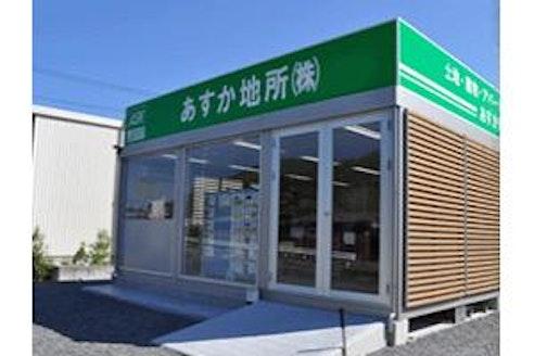 あすか地所株式会社 山口県 下松市 店舗外観