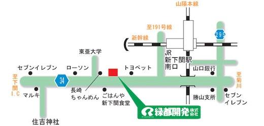緑都開発株式会社 山口県 下関市 店舗案内地図