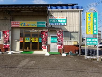 小西不動産株式会社 香川県 観音寺市 店舗外観