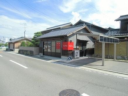株式会社スタイルフリー 香川県 高松市 店舗外観