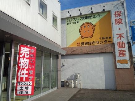 株式会社愛媛総合センター 愛媛県 今治市 店舗外観