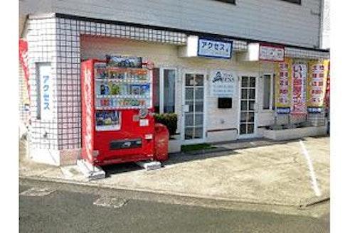 アクセス 愛媛県 西予市 店舗外観
