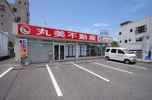 有限会社丸美不動産 福岡県 福岡市東区 店舗外観