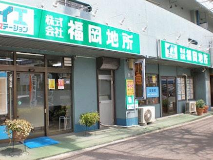 株式会社福岡地所 福岡県 北九州市小倉北区 店舗外観