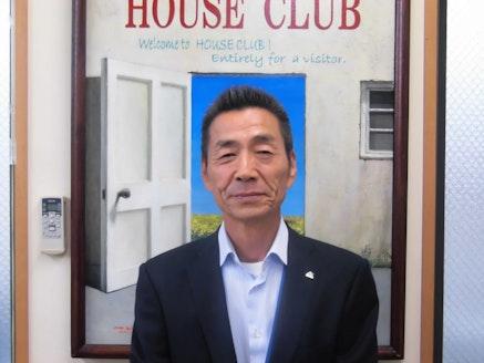 株式会社ハウス倶楽部 福岡県 北九州市八幡西区 重松
