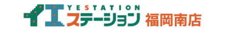 フラックスコーポレーション株式会社 福岡県 福岡市南区 会社ロゴ