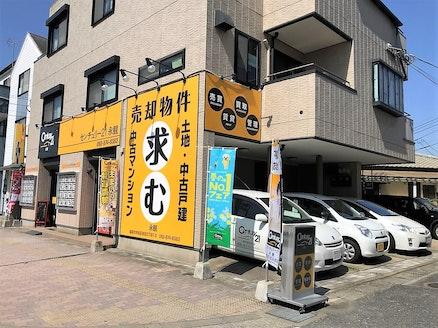 株式会社永観 福岡県 福岡市早良区 店舗外観