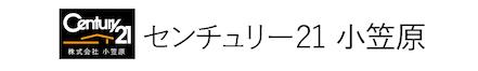 株式会社小笠原 福岡県 大野城市 会社ロゴ