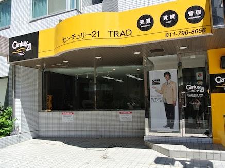 TRAD株式会社 北海道 帯広市 店舗外観