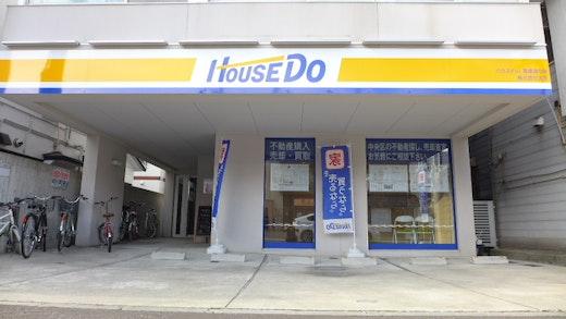 株式会社北王 北海道 帯広市 店舗外観