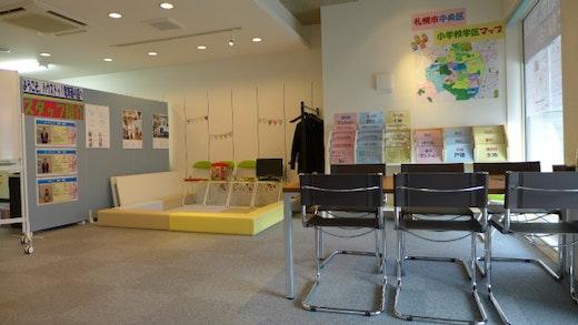 株式会社北王 北海道 帯広市 店内の様子