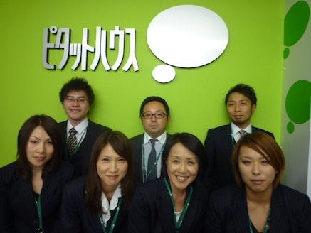 株式会社 丸正池田 北海道 帯広市 スタッフ一同