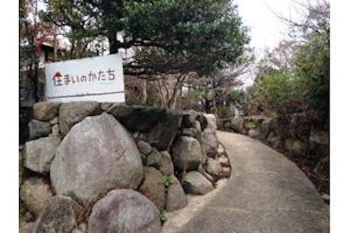 株式会社住まいのかたち 佐賀県 唐津市 「住まいのかたち」の看板が目印です。