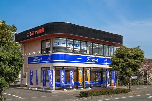株式会社トヨオカ地建 熊本県 八代市 店舗外観