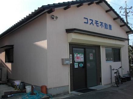 コスモ不動産 熊本県 荒尾市 店舗外観