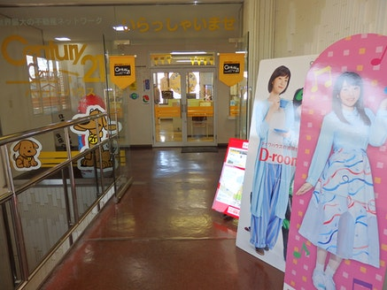 ハッピーハウス株式会社 大分県 大分市 店内の様子