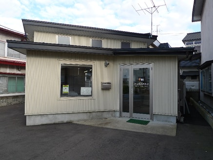 有限会社ひろさき地所 青森県 弘前市 店舗外観