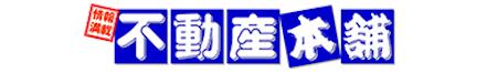 株式会社北日本土地 岩手県 花巻市 会社ロゴ