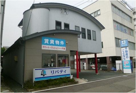 株式会社リバティ 山形県 山形市 外観(駐車場完備)