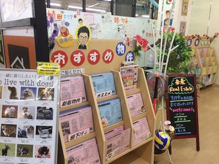 株式会社吉田家具店 福島県 いわき市 店内写真