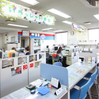 大みか不動産株式会社 茨城県 日立市 店内の様子