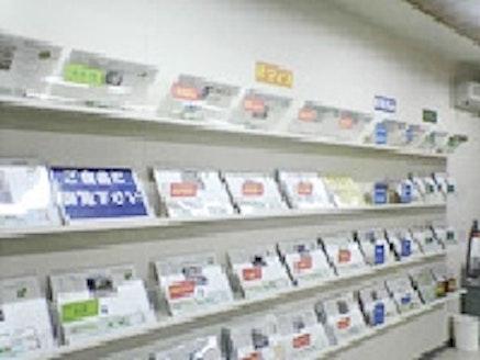 株式会社不動産情報館ツジタ 茨城県 水戸市 店内の様子