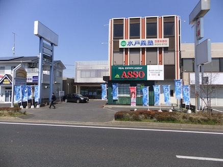 株式会社ASSO 茨城県 水戸市 店舗外観