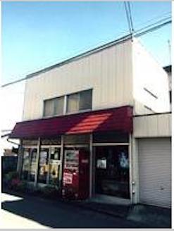 株式会社ヨシバ 茨城県 古河市 店舗外観