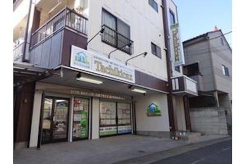 株式会社タチキカックス 茨城県 古河市 店舗外観
