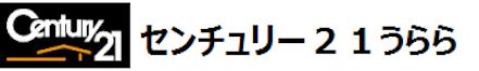 株式会社うらら 茨城県 つくば市 会社ロゴ