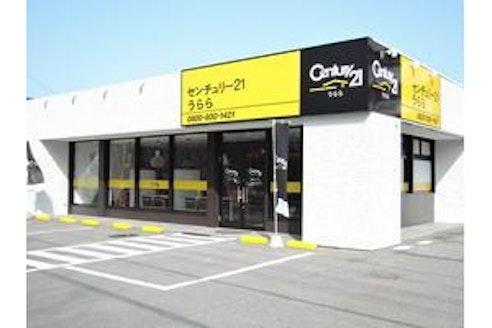 株式会社うらら 茨城県 つくば市 店舗外観