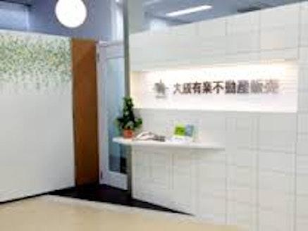 大成有楽不動産販売株式会社 東京都 中央区 店舗写真