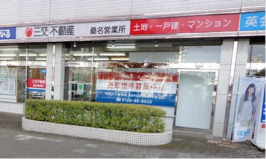 三交不動産株式会社 桑名営業所 三重県 桑名市 店舗外観