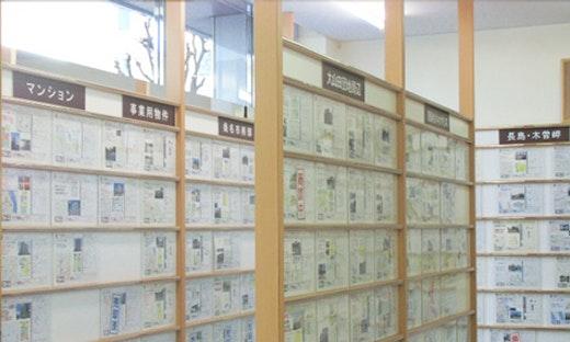 三交不動産株式会社 桑名営業所 三重県 桑名市 店内の様子