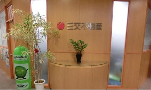 三交不動産株式会社 津営業所 三重県 津市 店内の様子