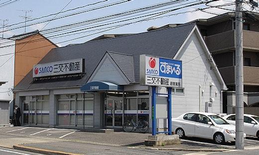 三交不動産株式会社 緑営業所 愛知県 名古屋市緑区 店舗外観