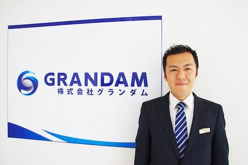 株式会社グランダム 群馬県 太田市 藤田 真澄