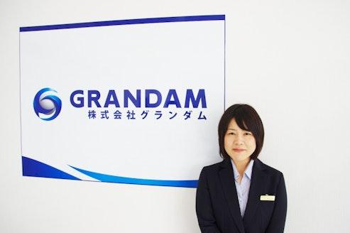 株式会社グランダム 群馬県 太田市 新井 すみれ