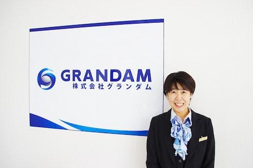 株式会社グランダム 群馬県 太田市 山路 奈保子