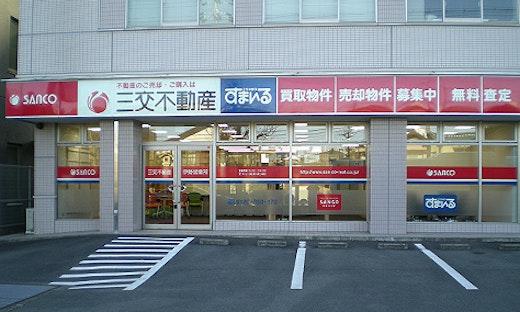三交不動産株式会社 伊勢営業所 三重県 伊勢市 店舗外観