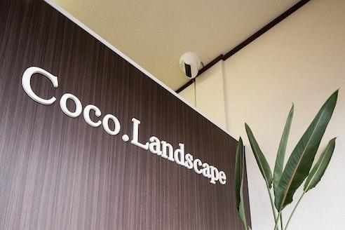株式会社Coco.Landscape 群馬県 太田市 店舗写真